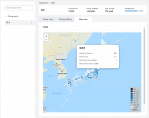 Partner App Japan 1 Moixa | Home Energy Storage | Smart Energy Management